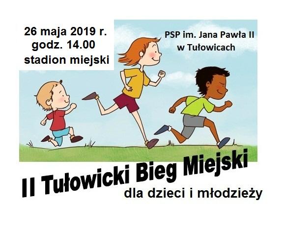 II Tułowicki Bieg Miejski.jpeg