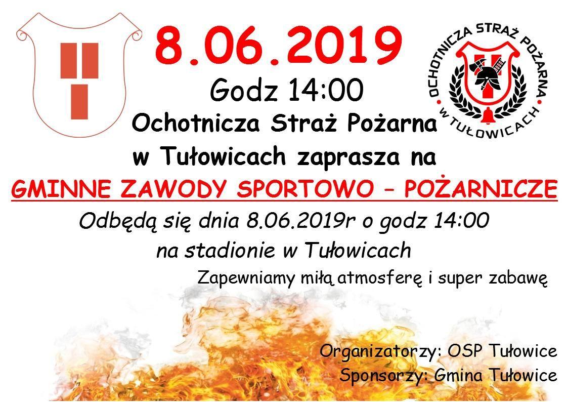 Gminne Zawody Sportowo-Pożarnicze 2019.jpeg
