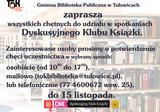 Dyskusyjny Klub Książki 2019.jpeg
