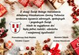 Życzenia Bożonarodzeniowe 2020.png