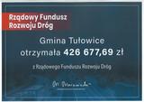 Umowa o dofinansowanie przebudowy ul. Pocztowej podpisana - 17.05.2021 r.jpeg